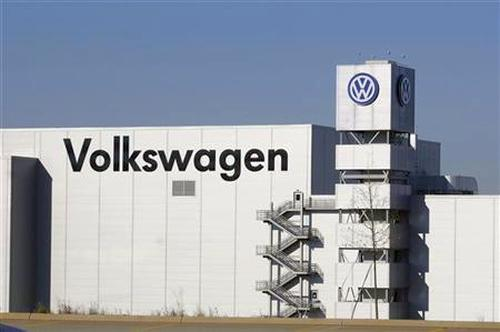 Photo of a Volkswagen plant.