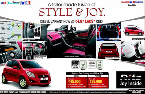 Buying a car? Here are some attractive offers!