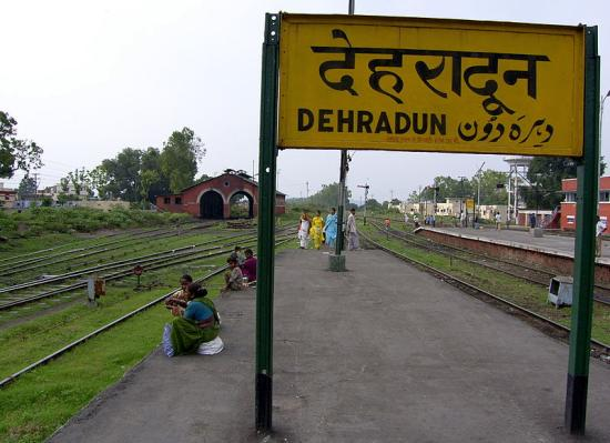 Dehradun railway station.