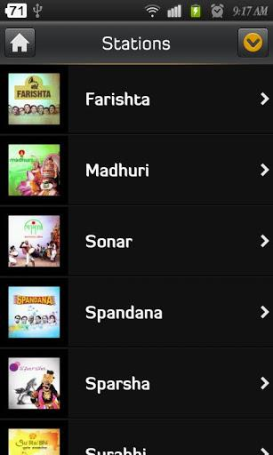 Screenshot of Saregama WorldSpace Radio.