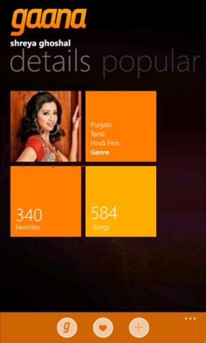 Screenshot of Gaana.