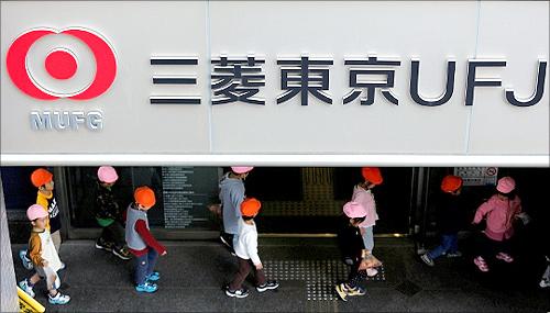 Mitsubishi UFJ Financial Group.