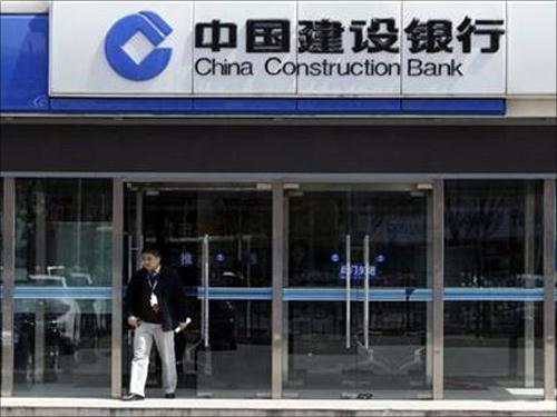 China Construction Bank.