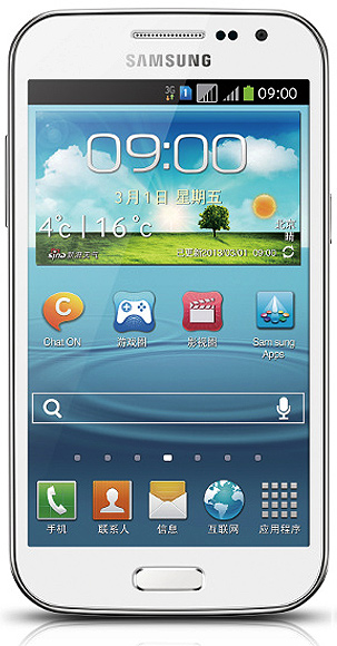 Samsung Galaxy Grand Quattro.
