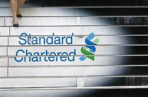 Morgan Stanley to sell India wealth management unit to StanChart