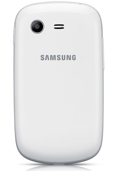 Samsung launches its cheapest Galaxy phone at Rs 5,240