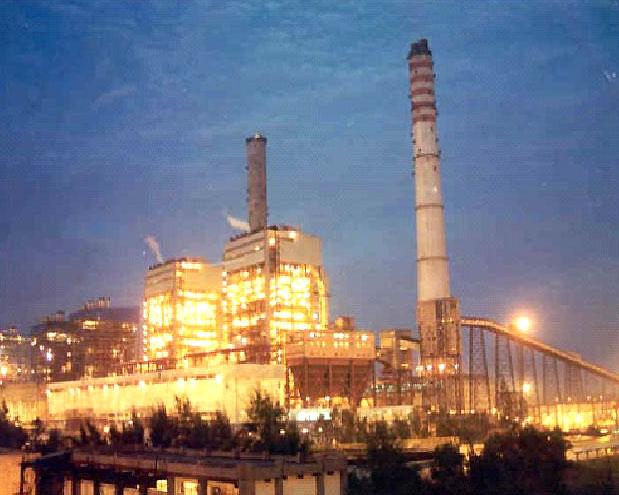 NTPC's power plant.