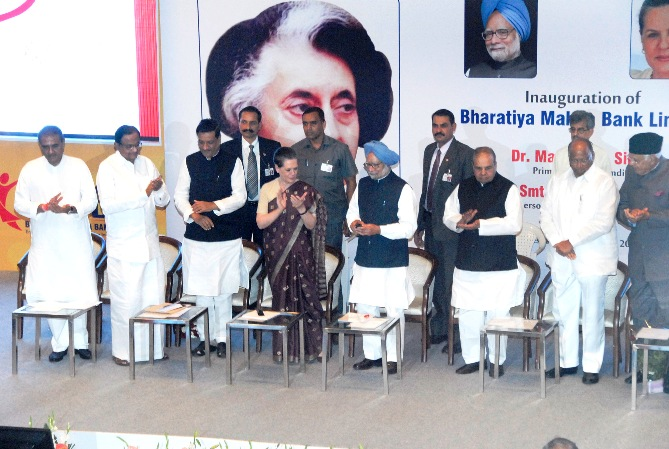 The dignitaries on the dais at the inaugural function of the Bharatiya Mahila Bank (from Left to Right) Heavy Industries Minister Praful Patel, Finance Minister P Chidambaram, Maharashtra Chief Minister Prithviraj Chavan, UPA Chairperson Sonia Gandhi, Prime Minister Dr Manmohan Singh, Maharahstra Governor K Shankaranarayanan, Agriculture Minister Sharad Pawar and Minister for Non and Renewable Energy Dr Farooq Abdullah.