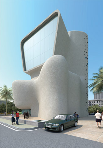 Mumbai's new iconic structure: Bombay Arts Society building