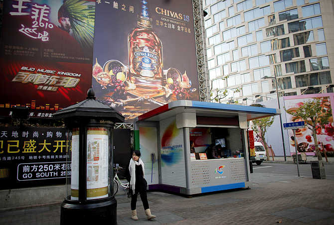 A billboard advertisement of a whisky company in Shanghai, China.