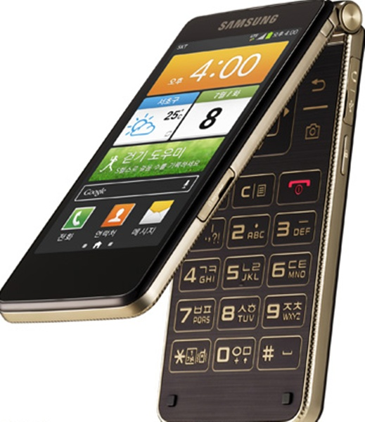 Samsung launches dual screen flip phone for Rs 51,900