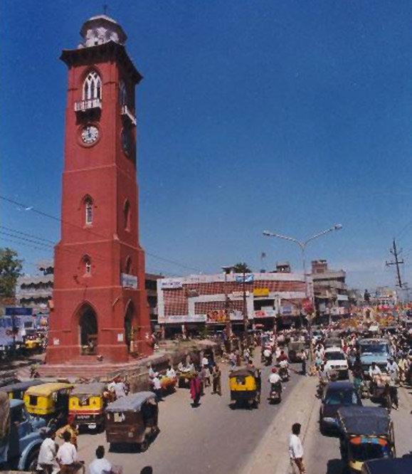 Clock Tower, Ludhiana.