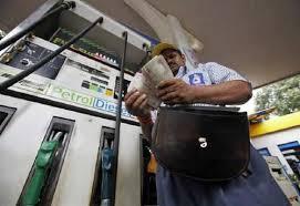 A petrol pump.