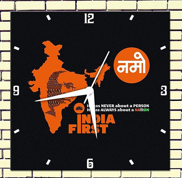 NaMo Wall clock
