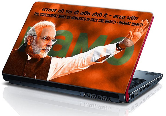 Namo laptop skin.