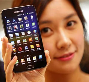 Samsung case: Korea could invoke Bipa for arbitration. Photograph: Lee Jae-Won/Reuters