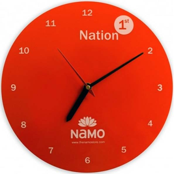 NaMo stores may be launched across India