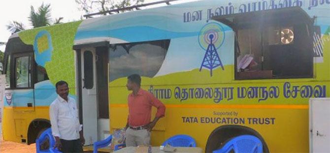 Courtesy, Dorabji Tata Trust