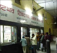 A railway ticket counter.