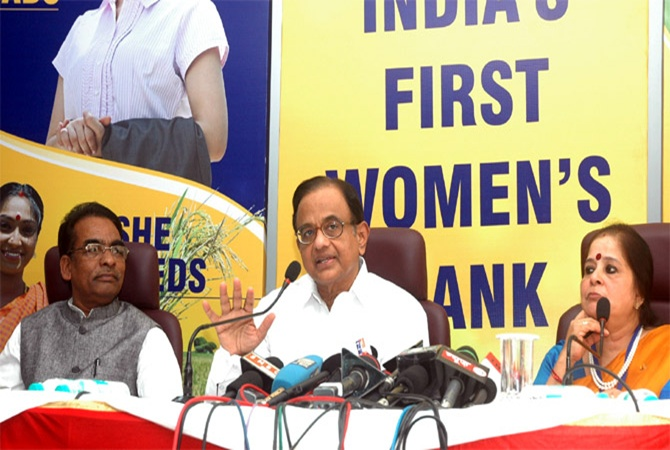 P Chidambaram with Usha Ananthasubramanian at the inauguration of the Mahila Bank.