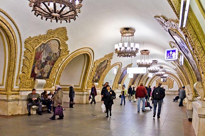 Kievskaya-Koltsevaya Moscow Metro station.