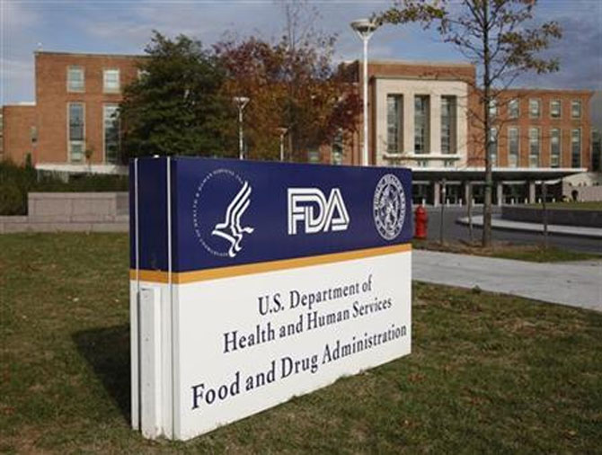 The headquarters of the U.S. Food and Drug Administration (FDA) is shown in Silver Spring, Maryland.