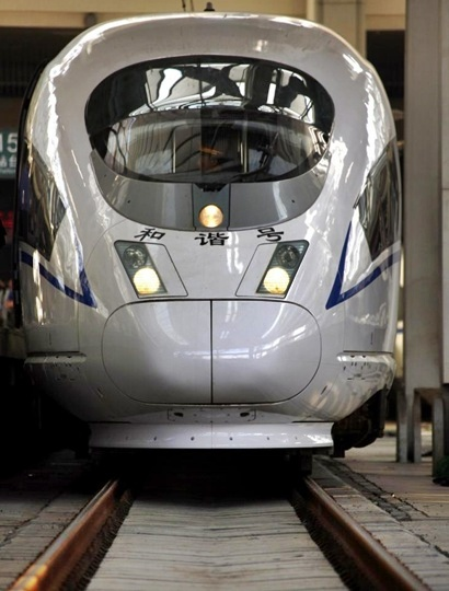 A high speed bullet train in China.