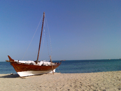 Wakra Beach.