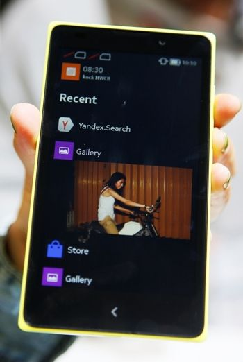 The Nokia XL is seen at its unveiling at the Mobile World Congress in Barcelona, February 24, 2014.