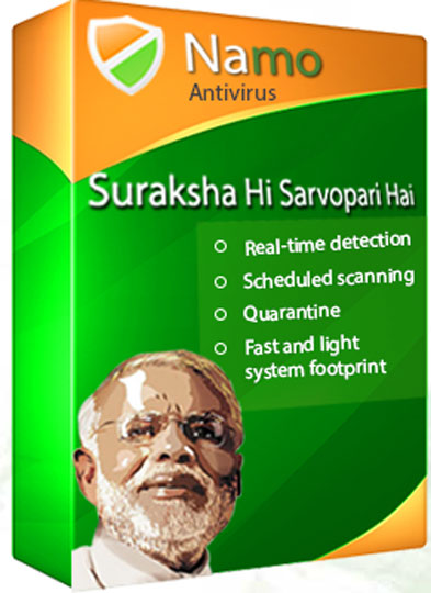 Now, an antivirus product called Namo!