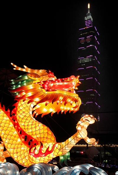A dragon-shaped lantern is on display in front of Taiwan's landmark building Taipei 101 during Lantern Festival celebrations.