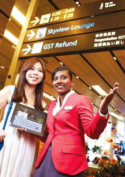 Changi Airport.