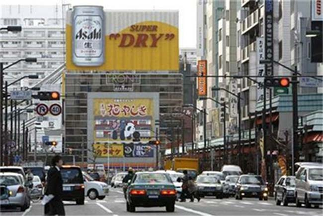 Traffic on a street in Tokyo.