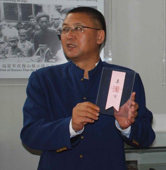 Fan Jianchua.