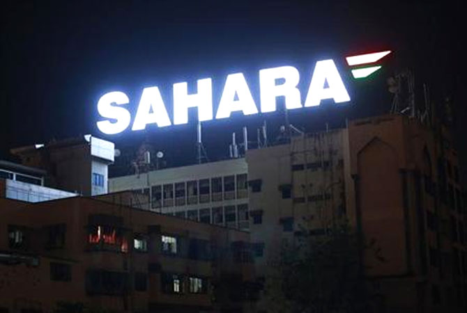 Special bench expressed unhappiness over Sahara's proposal.