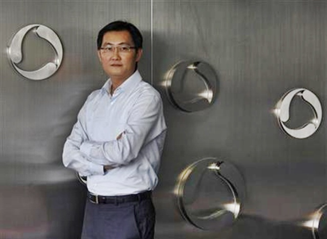 Tencent Chairman and CEO Ma Huateng