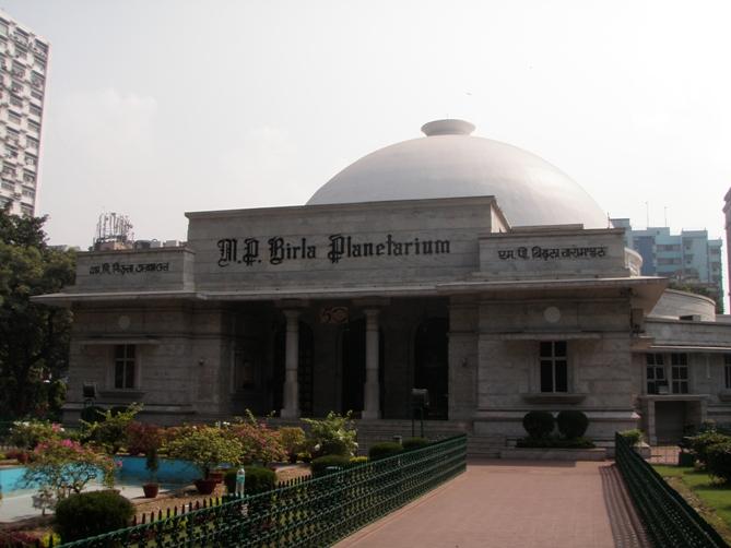 MP Birla Planetorium, Kolkata.
