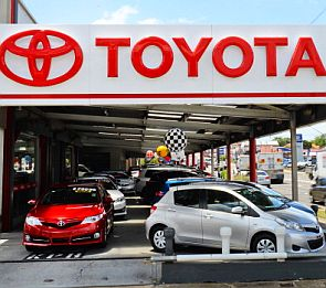 Toyota Suspends Indian Car Production After Labour Unrest Rediff