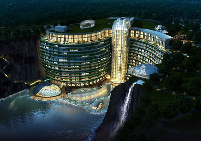 Shimao Wonderland Intercontinental.