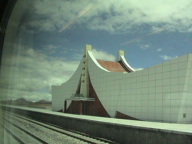Tanggula Railway Station