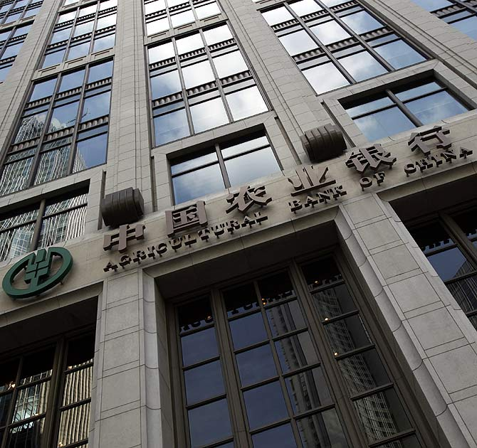 The logo of the Agricultural Bank of China is displayed at its headquarters in Hong Kong's financial Central district.