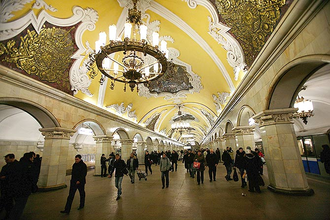 A general view of the Komsomolskaya metro station.