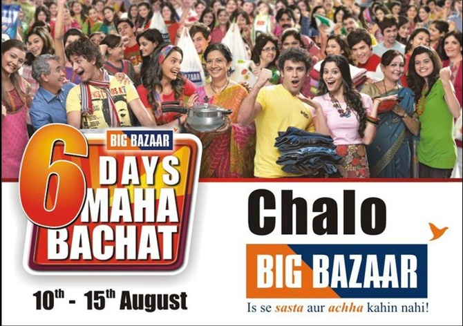 Big Bazaar sale