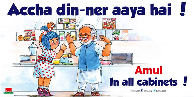Amul: Amazing story of India's most successful brand ...