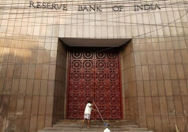 Rbi key rates