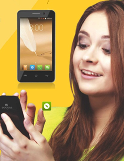 Now Docoss X1, a smartphone for Rs 888!