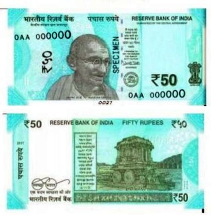 RBI to issue new fluorescent blue Rs 50 notes
