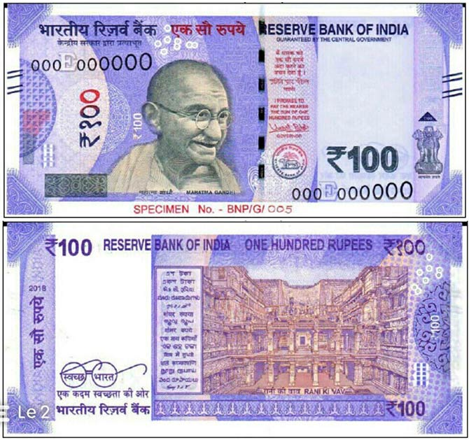 This is how the new Rs 100 note looks like