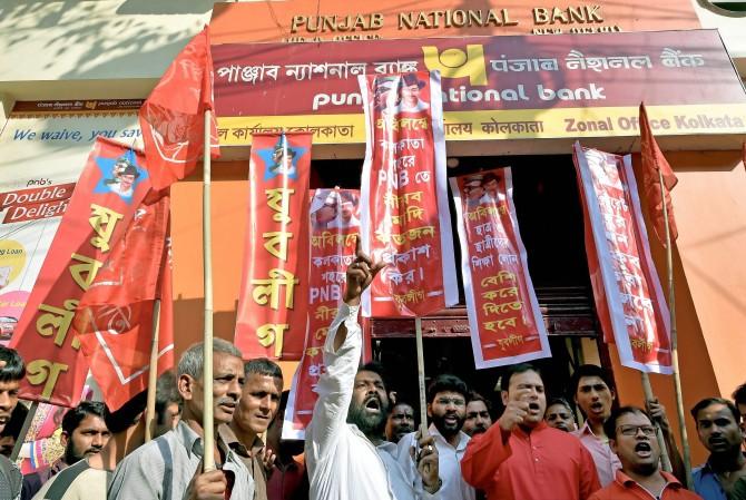 fraud punjab national bank