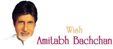 Wish Amitabh Bachchan